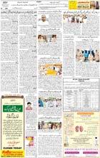 Etemaad Urdu from Hyderabad