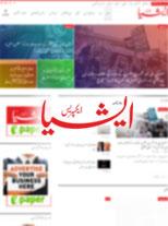 Indian Urdu Newspapers Online - akhbarudu com, Urdu Epaper